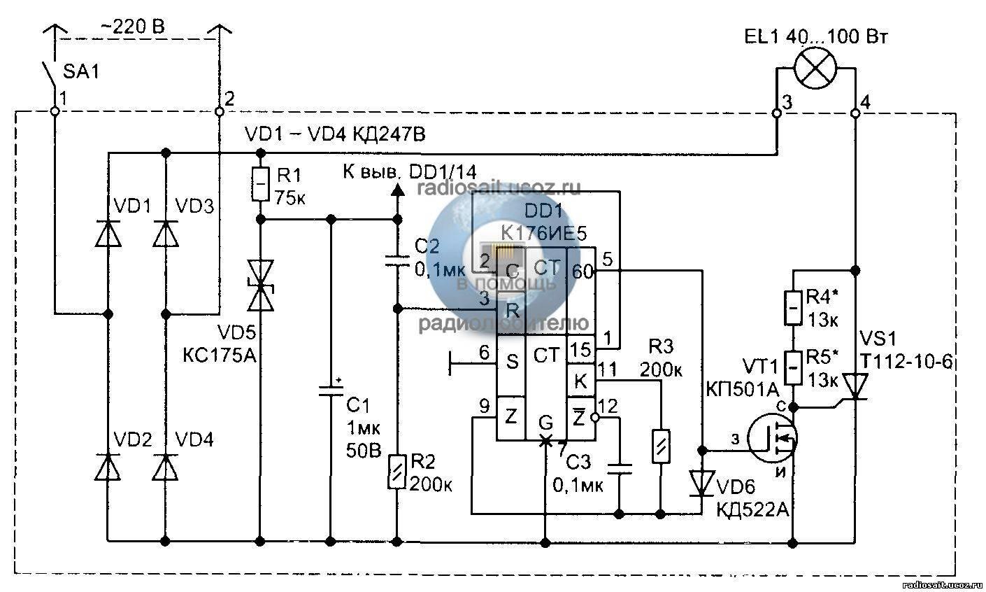 Утюг принцип работы электрическая схема